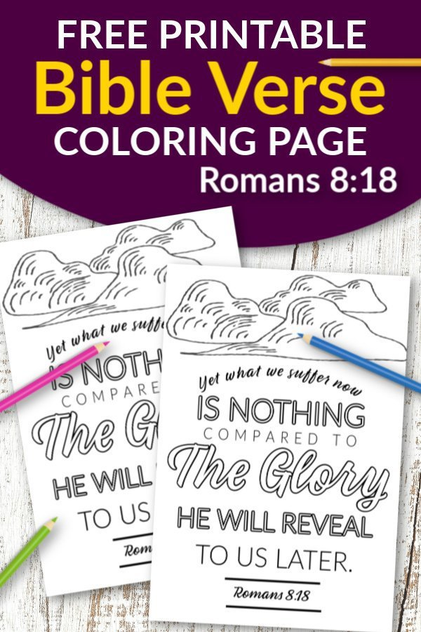 Don't you know the best quotes come from Scripture? Use these free printable bible verse coloring pages to get inspired about God. He is after all our salvation. This Romans 8:18 coloring sheet is great for kids and adults, even preschoolers. They are perfect for wall decor or even a quick gift idea! #bibleverse #bibleversecoloring #scripturecoloring #biblejournaling